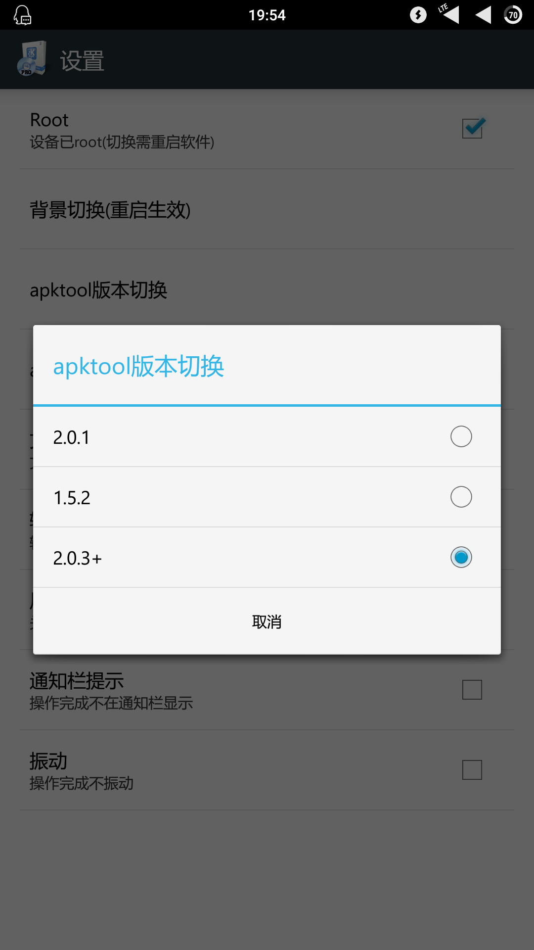 Screenshot_20160605-195426.png