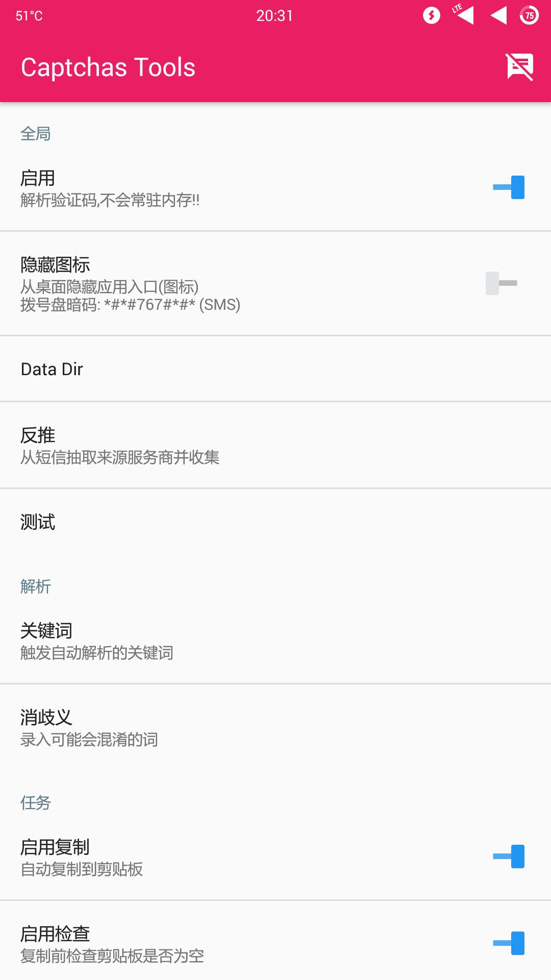 Screenshot_20160927-203154.png