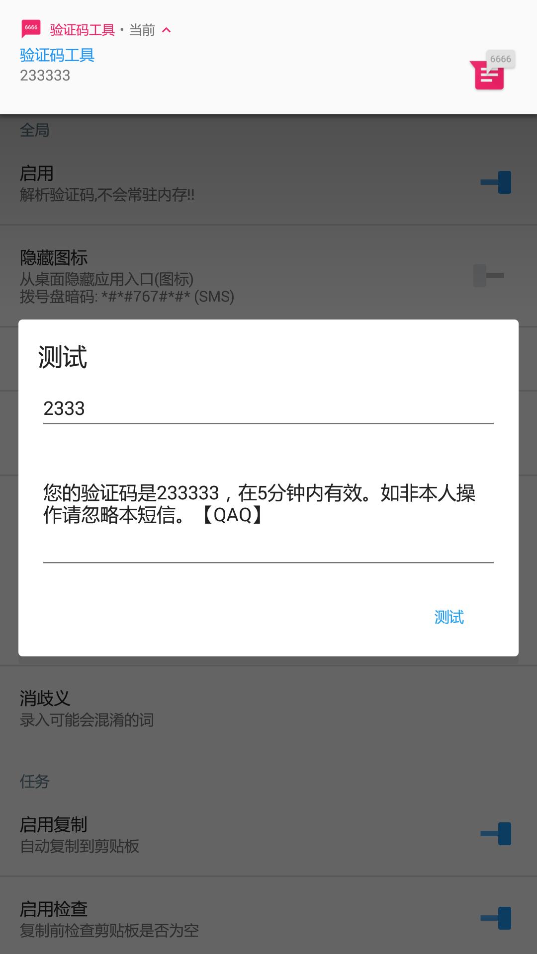 Screenshot_20160927-201810.png