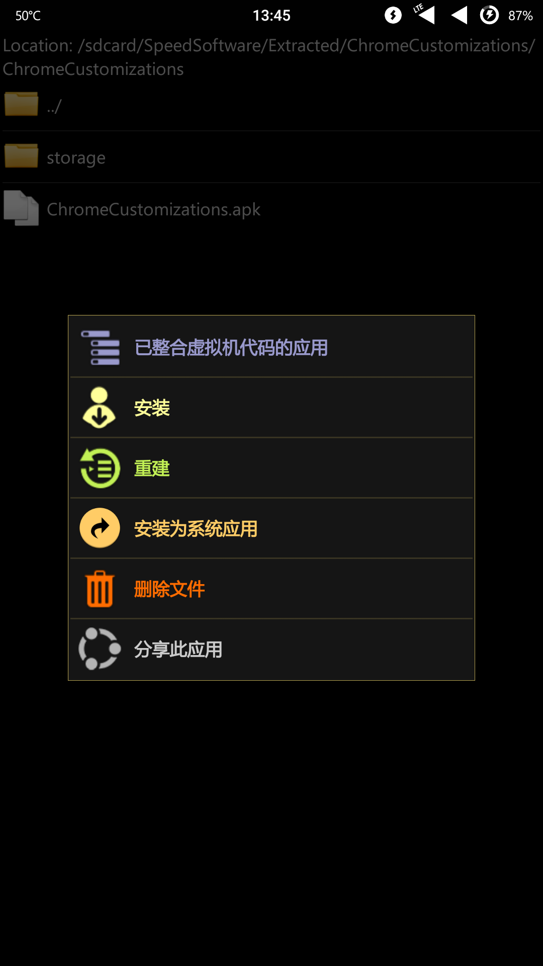 Screenshot_20160917-134517.png