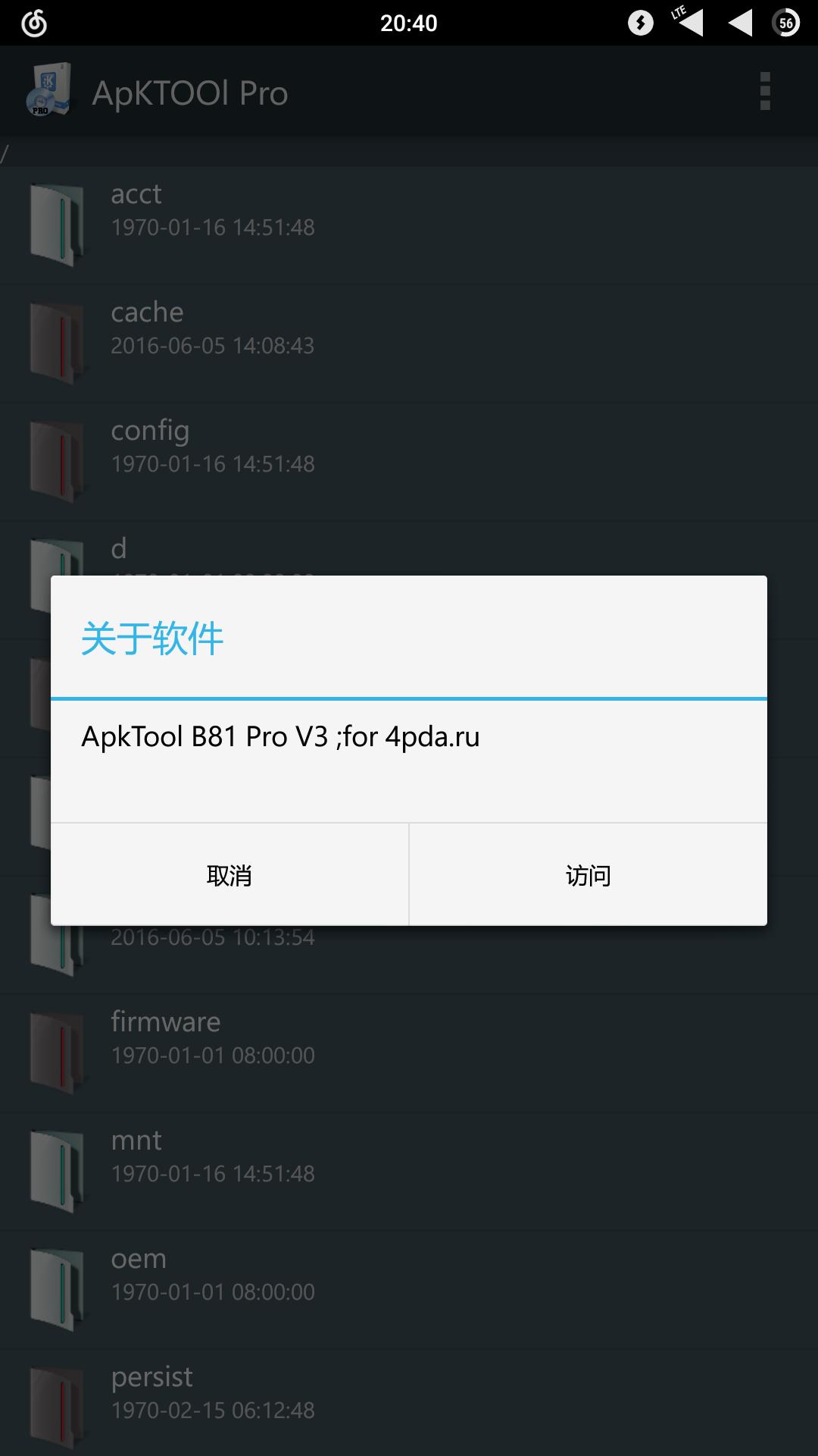 Screenshot_20160605-204035.png