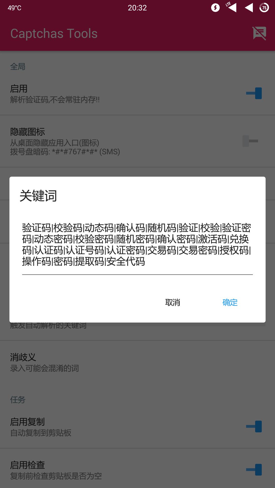 Screenshot_20160927-203206.png