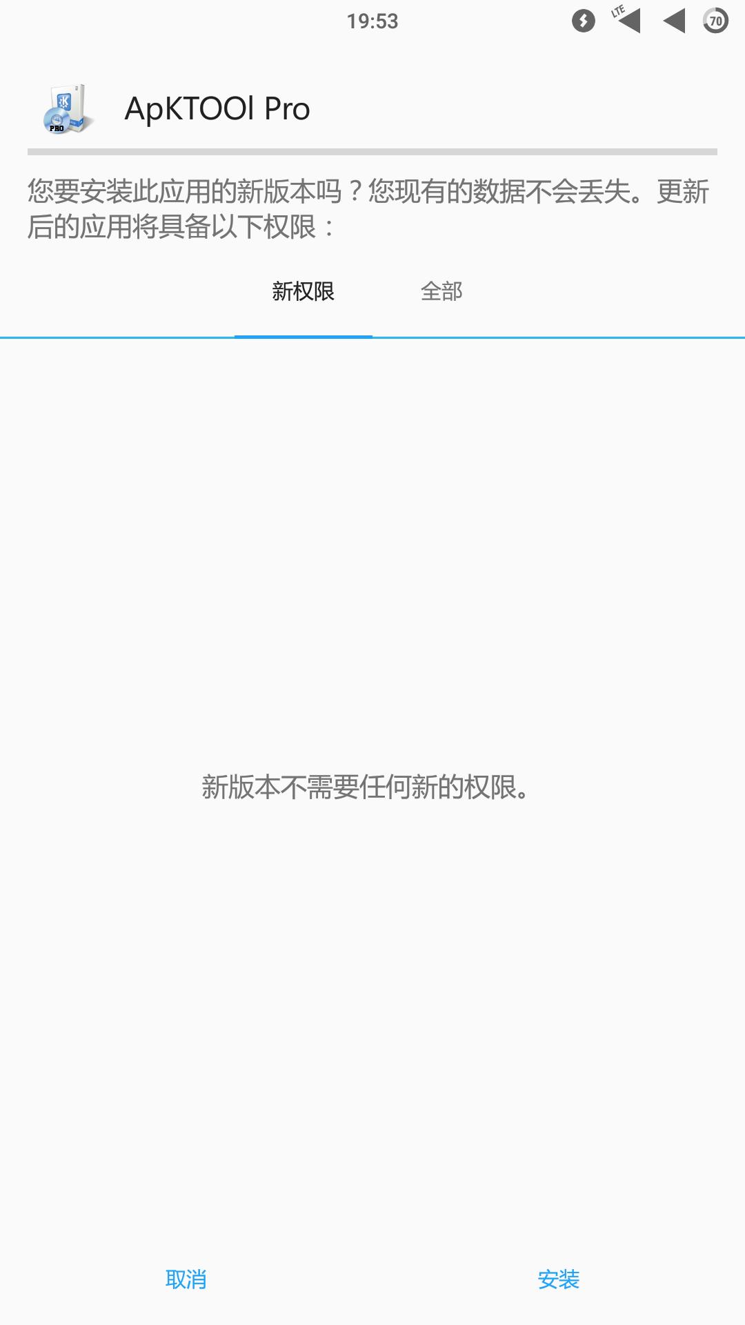Screenshot_20160605-195307.png