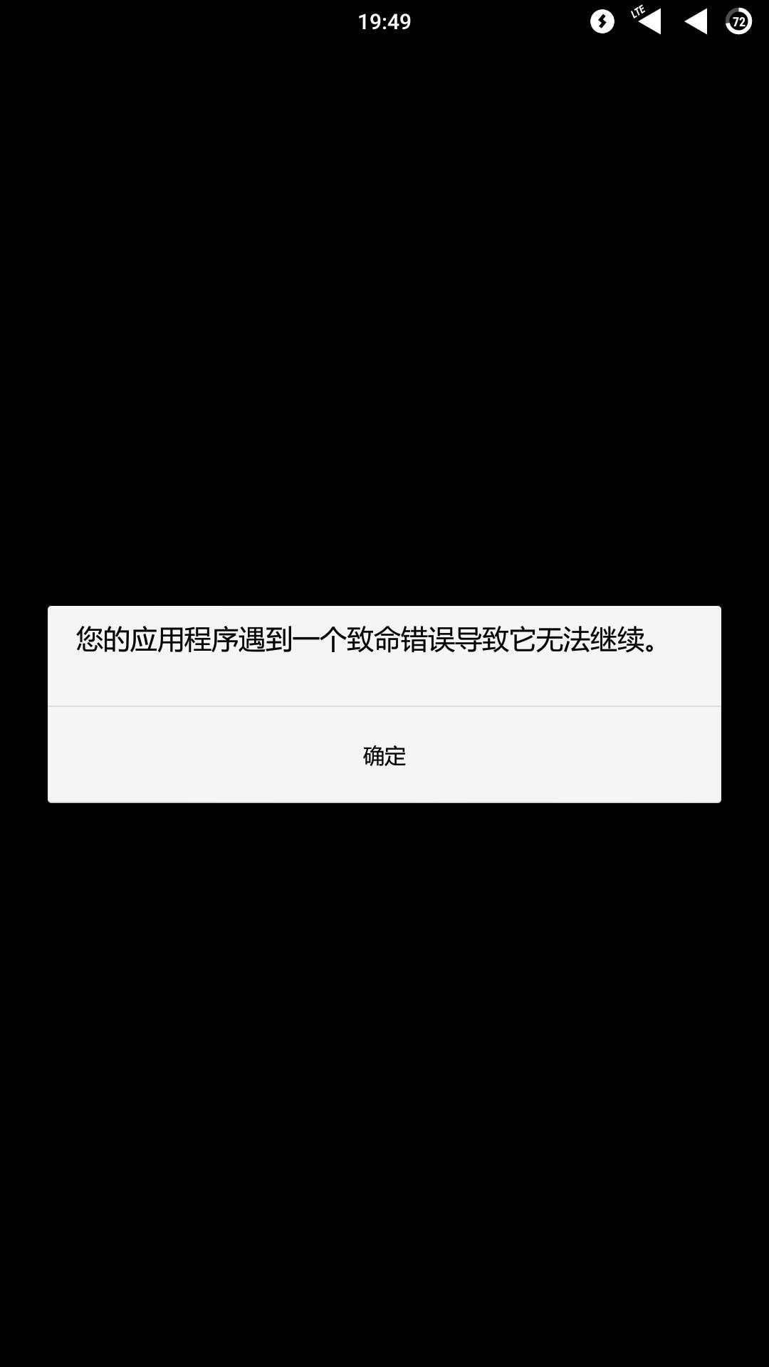Screenshot_20160605-194936.png