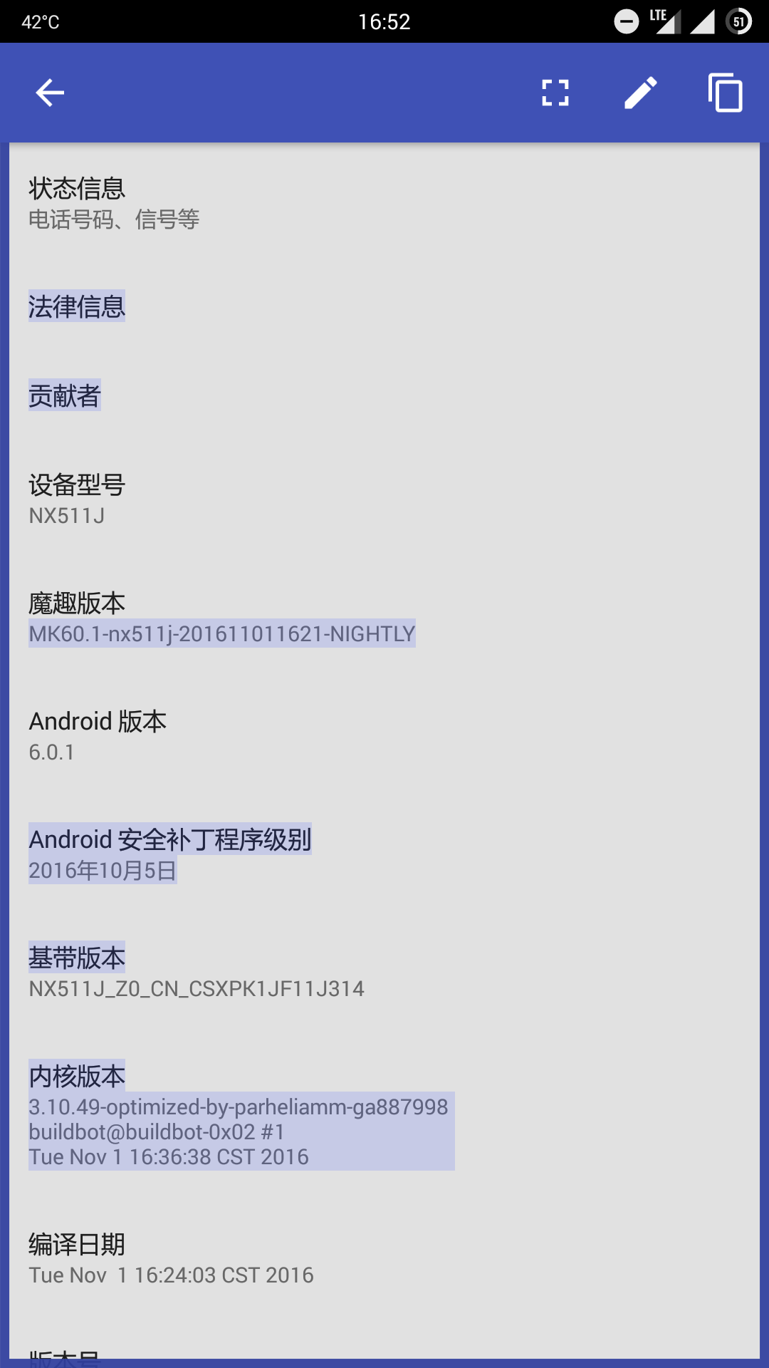 Screenshot_20161118-165247.png