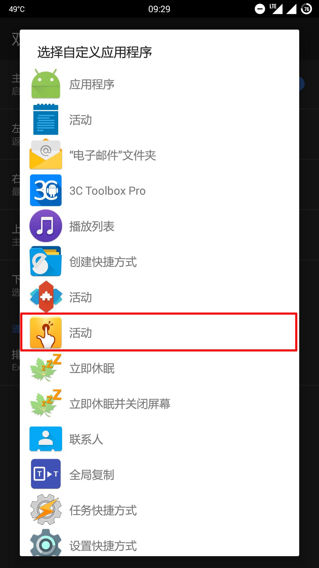 Screenshot_20161119-092945-1.png