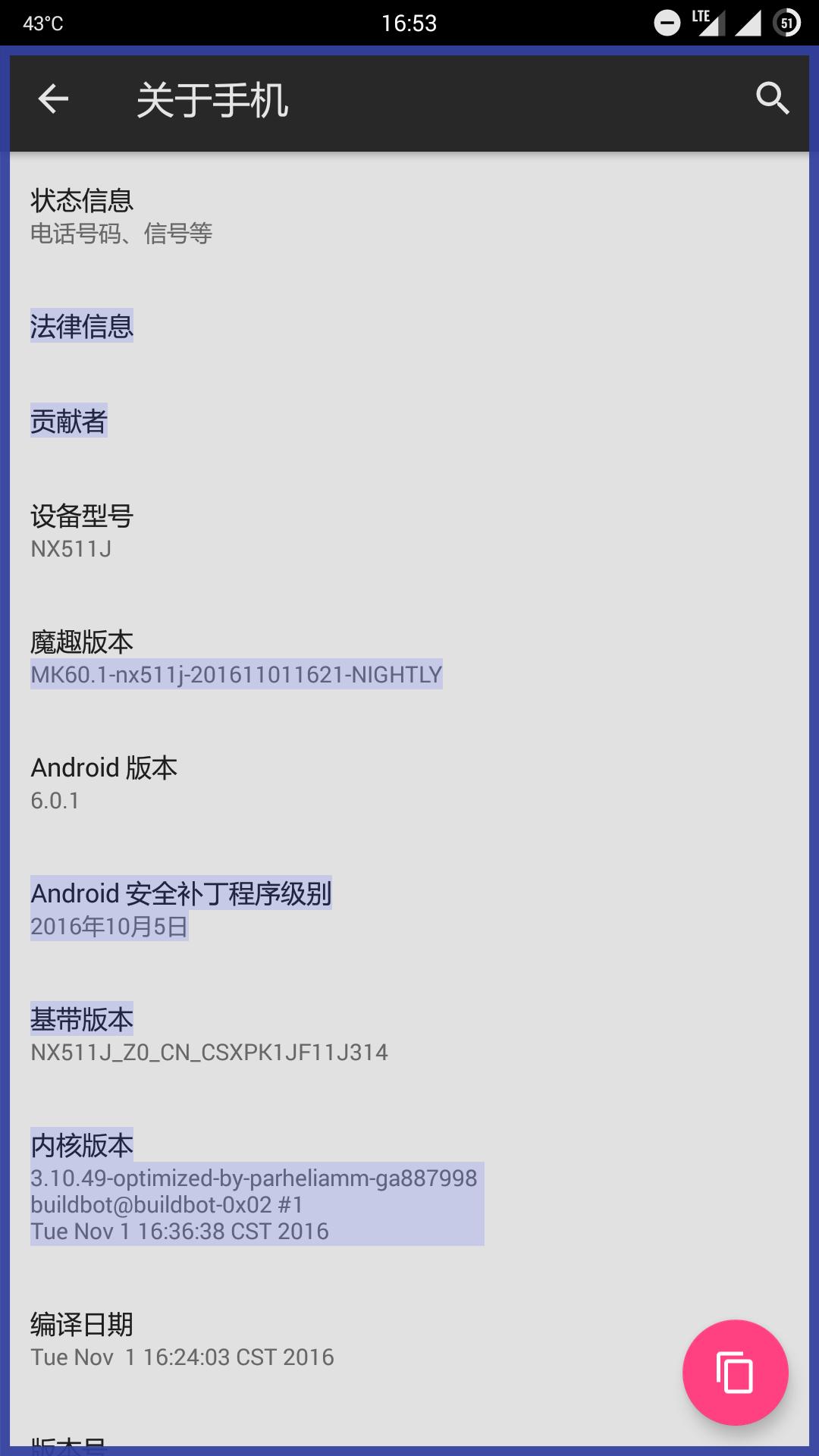 Screenshot_20161118-165315.png