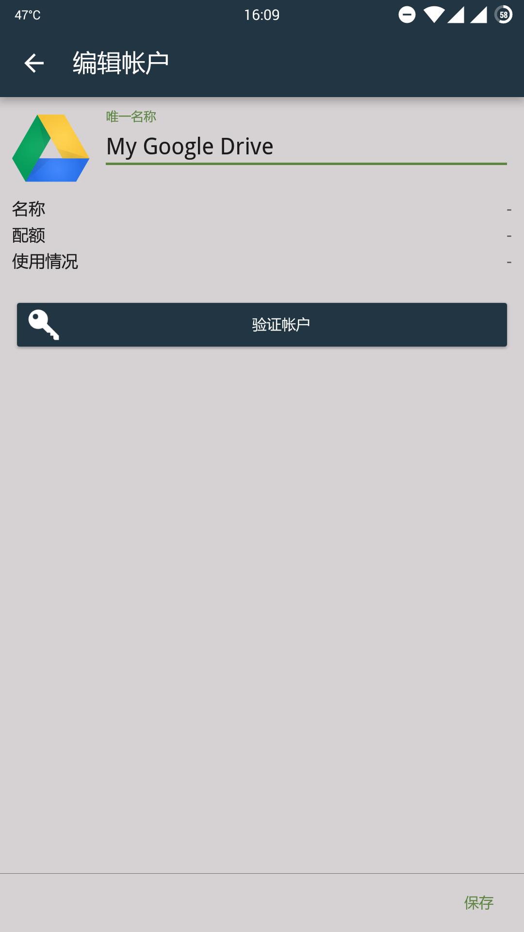 Screenshot_20161205-160957.png