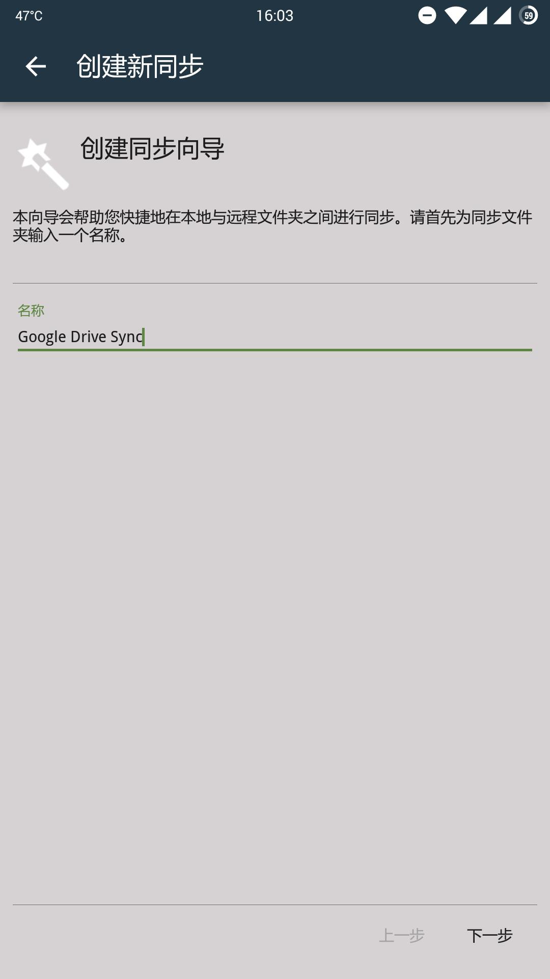 Screenshot_20161205-160306.png