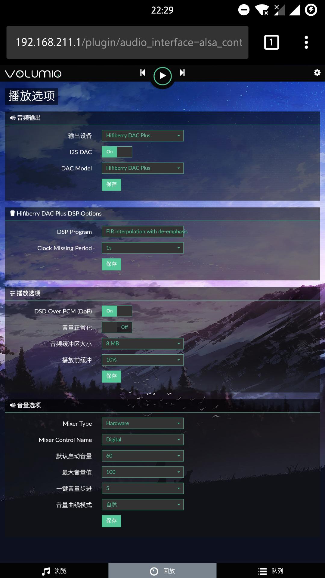 Screenshot_20170220-222914.png