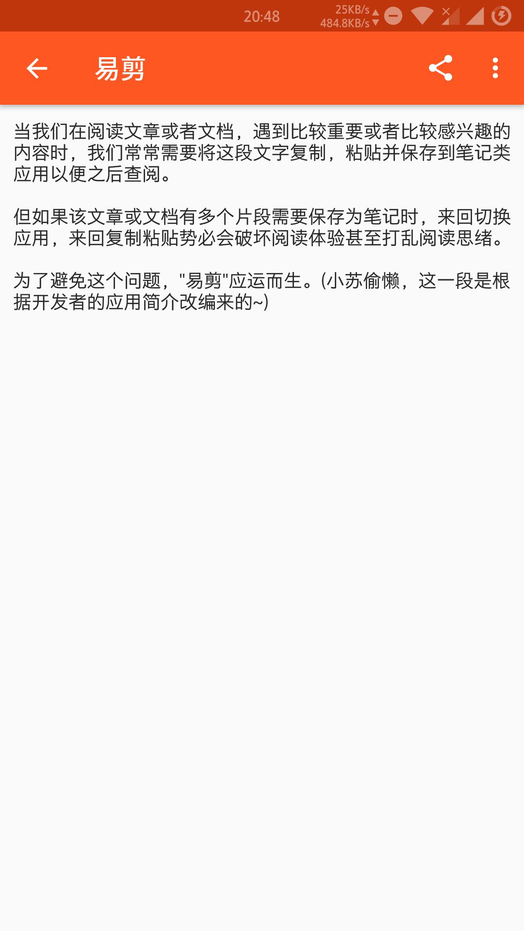 Screenshot_20170315-204853.png