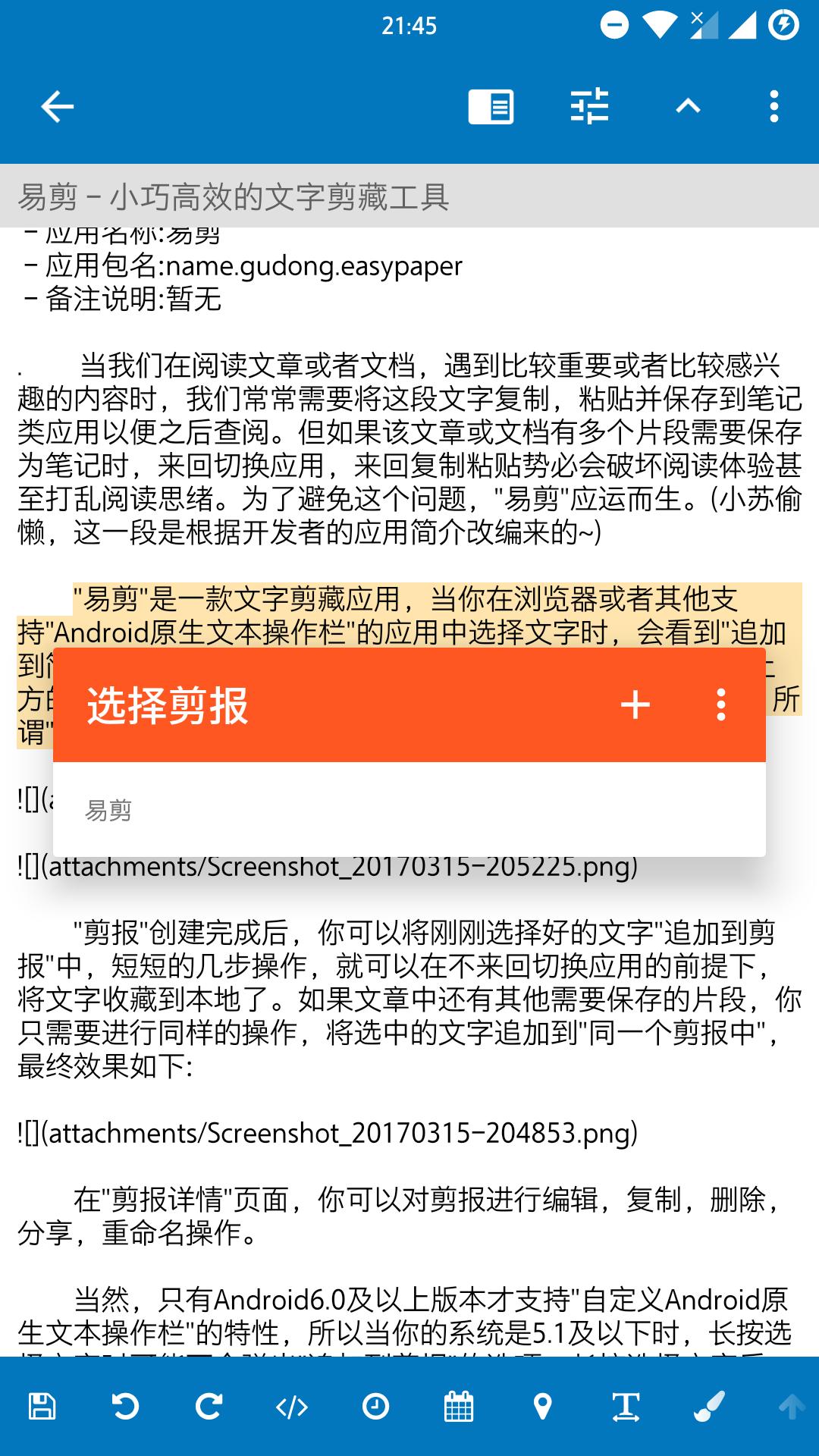 Screenshot_20170315-214520.png