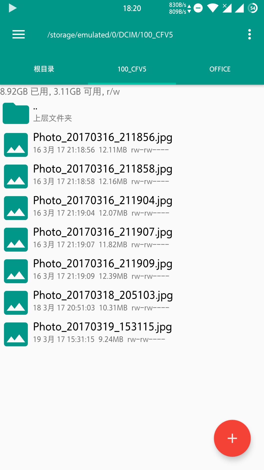 2017-03-20_6_20_23_下午.jpg