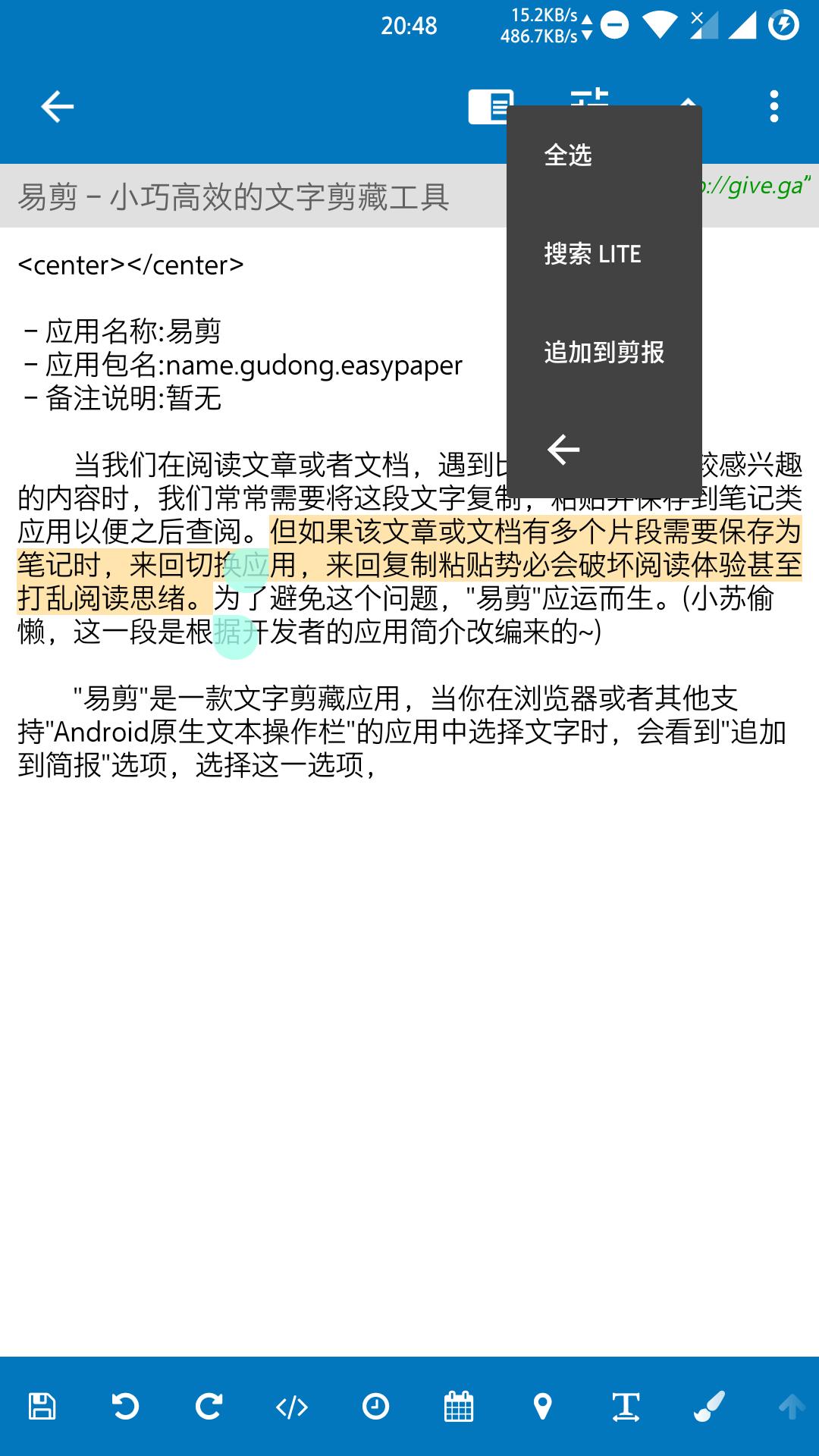 Screenshot_20170315-204820.png