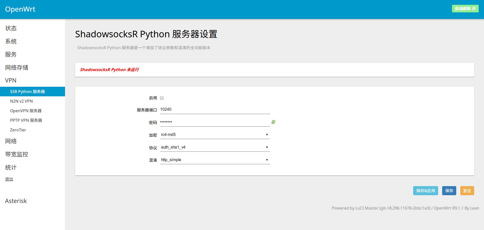 SSR Python 服务器